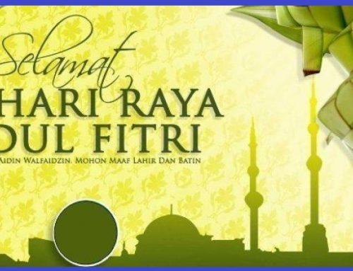 PP MBS AL AMIN BOJONEGORO Mengucapkan Selamat Hari Raya Idul Fitri 1441 H / 2020 M