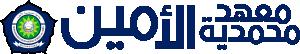 MBS Al Amin Logo